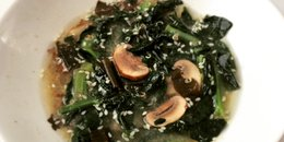 Miso Soup & Wilted Kale