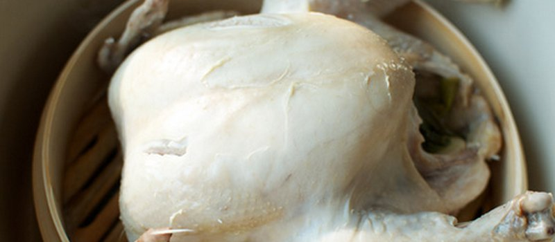 Steamed Whole Chicken with Ginger Root